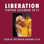 2012 Liberation Tibetan Calendar