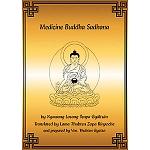 Medicine Buddha Sadhana - ereader (C5)