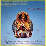 Guru Puja CD