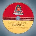 Lama Tsong Khapa Guru Yoga CD