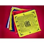 Manjushri Prayer Flags